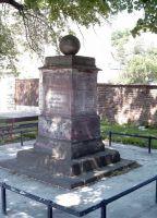 Denkmal1870_71